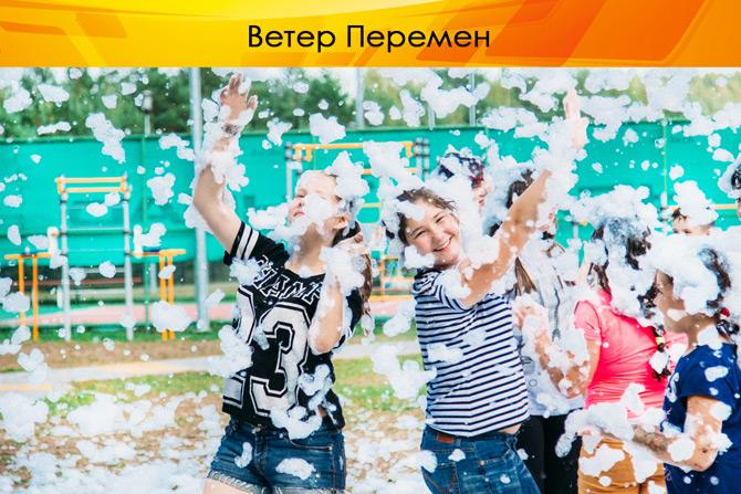 Поволжская государственная академия физической культуры, спорта и ...